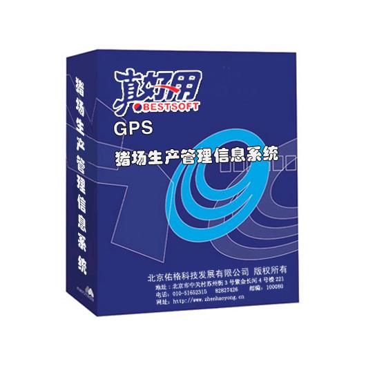 GPS万博manbetx官网登录生产管理信息系统